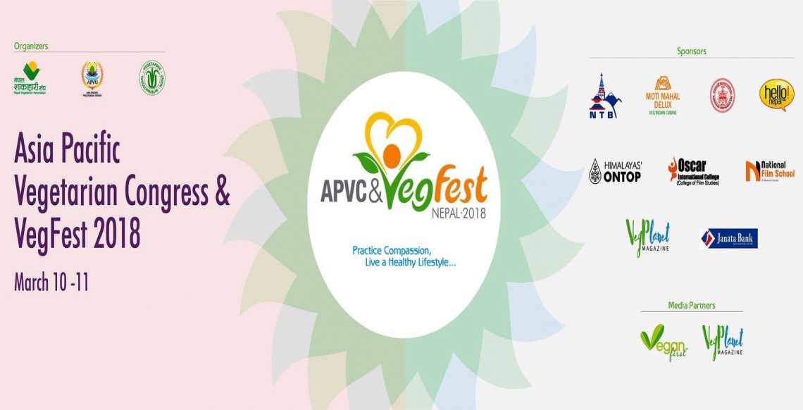 Asia Pacific Vegetarian Congress and Vegetarian Festival