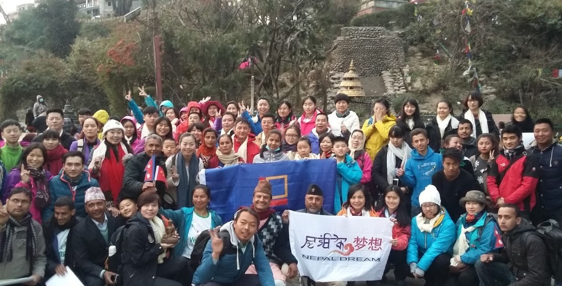 Holy Places Cleaning Program with Chinese Guests